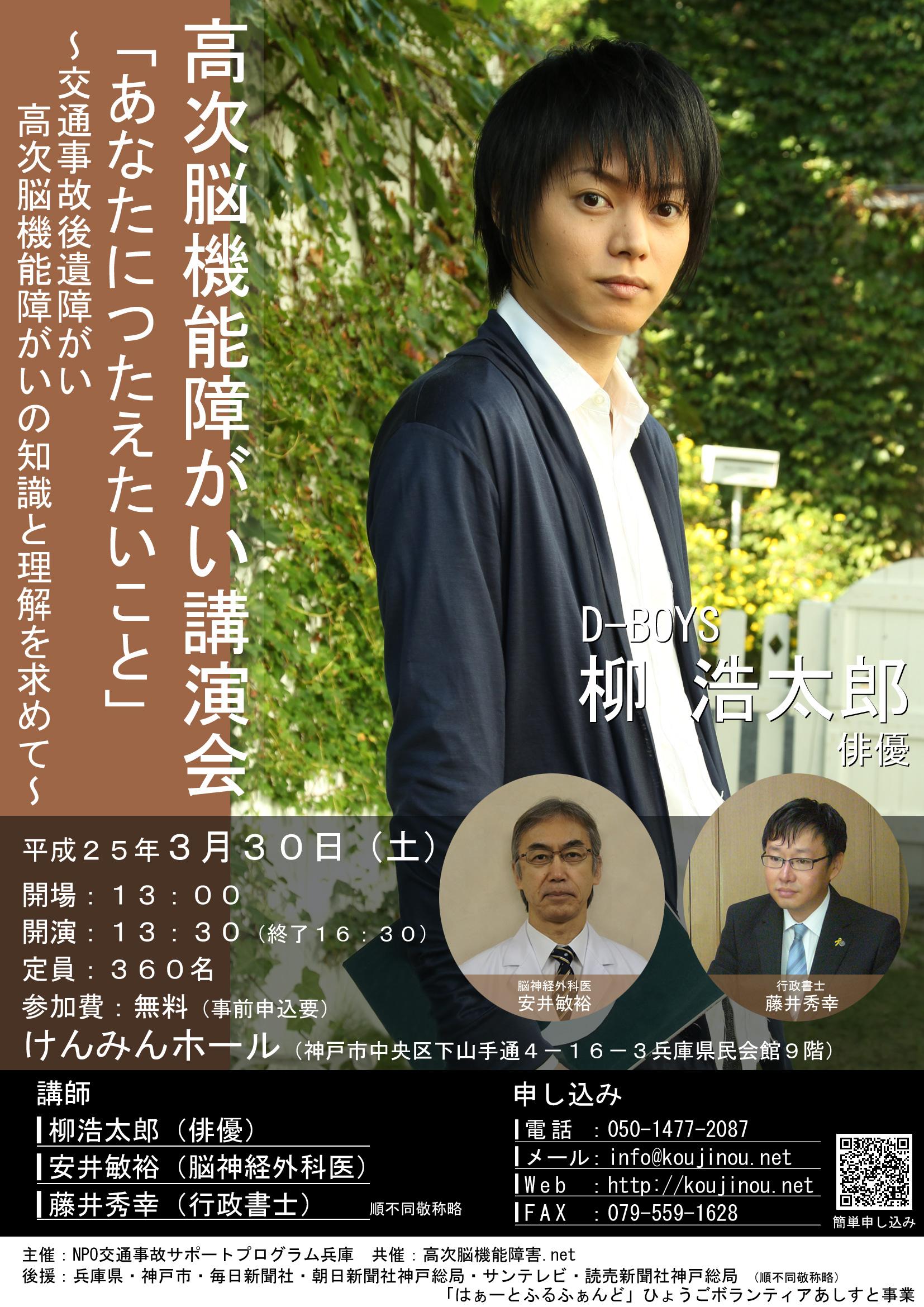 http://jiko.in/jiko-soudan/blog/2013/03/06/20130330k.jpg